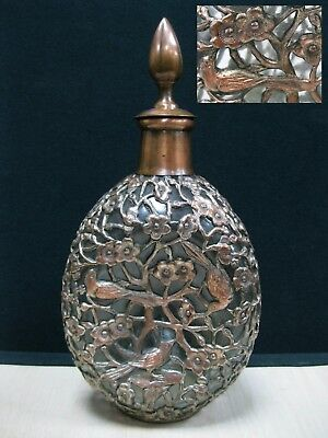 Antique Art Deco Glass Decanter old Chinese China with copper mounting birds