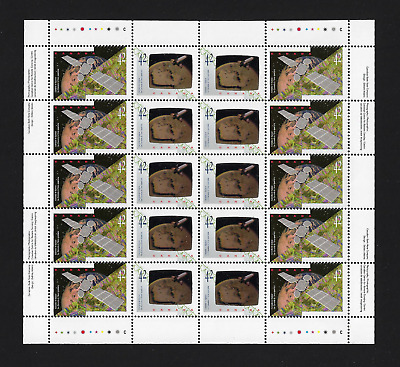 Canada Stamps — Full Pane of 20 — Canadian in Space — #1441-1442 — MNH
