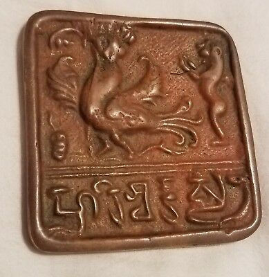 PLEASE HELP IDENTIFY! Copper Indian Ritual Plaque Temple Token Coin India Tibet