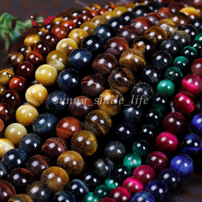 Natural Tiger's Eye Gemstone Round Spacer Loose Beads 6mm 8mm 10mm Multi Colors