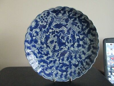Antique/Vintage Chinese Blue & White Plate Hand Painted With Carp Signed