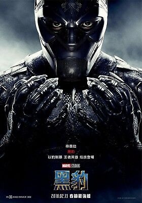 "Black Panther Chadwick Boseman Marvel Movie Japanese Poster 13×20/"" 27×40/"" 48×32/"""