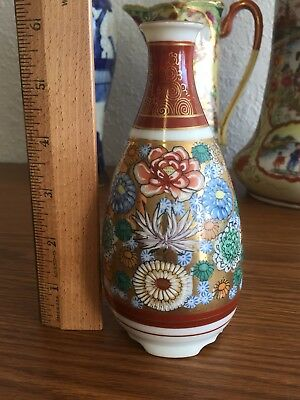 "Antique Japanese Kutani 6"" Bottle Vase Sake Meiji Period Signed Beautiful!"