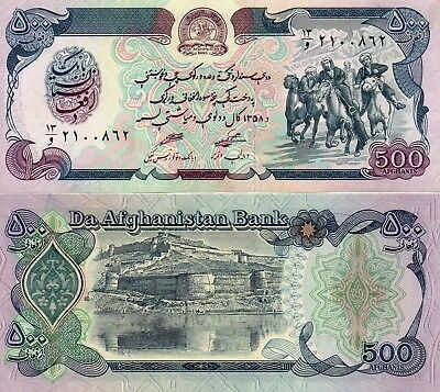 AFGHANISTAN Middle East UNC 500 Afghanis 1979 p-59