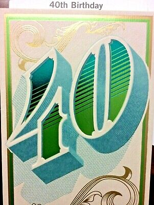 HALLMARK 40TH BIRTHDAY CARD FUNNY Age 40 For FRIEND By CHOOSE FROM 13