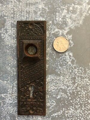 Vintage ornate fancy Victorian cast iron door knob back plate old 1-3/4x5-3/4