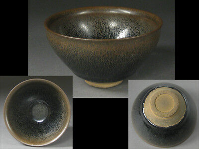 Chinese Tea Bowl TENMOKU / 宋時代建窯天目釉 / W 12 × H 6.7 [cm] / After 2000-