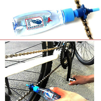 CYLION 60ml MTB Road Bike Cycling Bicycle Chain Lubricant Lube Lubrication Oil