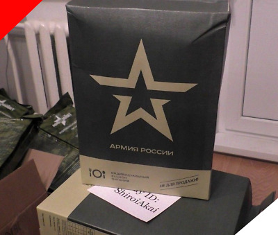 """RUSSIAN ARMY DAILY RATION """"IRP-5"""" MEAL MILITARY MRE FOOD 4674 kcal exp.05.2020"""
