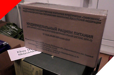 """RUSSIAN """"PRISON DAILY RATION"""" MEAL MRE IRP MILITARY 1,4kg 2800Kcal exp.03.2019"""