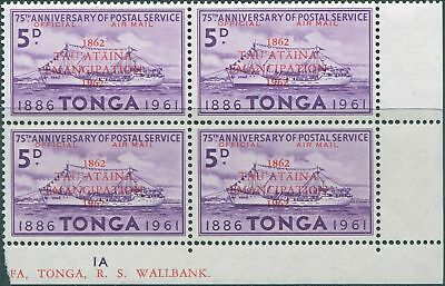 Tonga official 1962 SGO12 5d Centenary of Emancipation block MNH