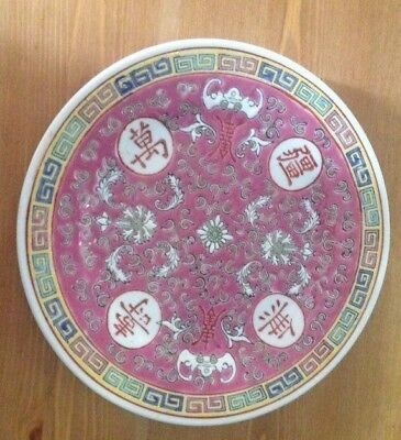 Chinese porcelain handpainted plate  7inches - 18cm