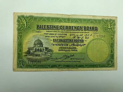 Palestine currency board 1939 1 pound