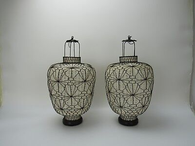 A Pair of Chinese Antique Style large white round Lantern 17 '' High