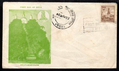 Nepal - 1949 First Day Cover