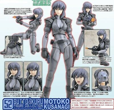 Ghost in the Shell S.A.C. Motoko Kusanagi CM's Corporation Gutto Kuru #52 (NEW)