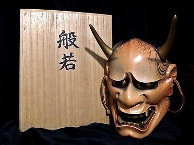 Japanese Traditional Theater Noh mask Hannya Demon Mask Wood Museum Quality