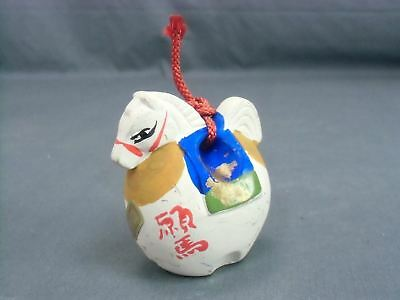 DR79 Japanese Clay Bell Ceramic Clay Hand Made Hakuba prayer horse Vtg Dorei