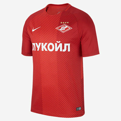 Nike 2017/18 SPARTAK MOSCOW STADIUM HOME/AWAY MEN'S SHIRT Red-S, M, L, XL Or 2XL