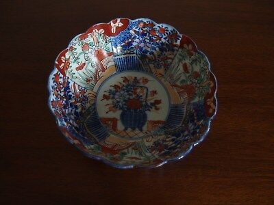"Antique Imari Porcelain Fruit Bowl. 8.5"" Diameter; 3.25"" high."