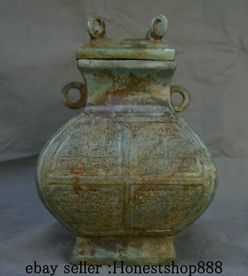"12"" Collected Old Chinese Bronze Ware Dynasty Word Pattern Pot Jar Crock Vessels"