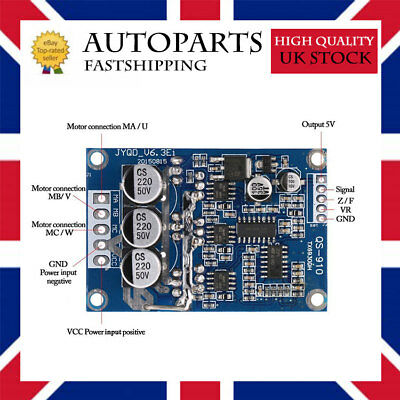 12V-36V 15A 500W  Balanced Driver Board DC Brushless Motor Controller uk