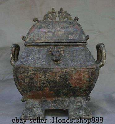"14"" Antique Old Chinese Bronze Ware Dynasty Beast Pattern Pot Jar Crock Vessels"