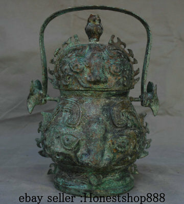 "12"" Old Chinese Bronze Ware Dynasty Palace Beast Face Portable Wine Pot Vessel"