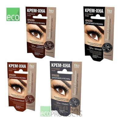 Fito Natural Dye Eyebrows & Eyelashes Henna Cream Colors 2x2ml