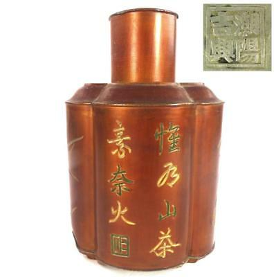 Antique Chinese Pewter Tea Caddy With Caligraphy & Mark To Base