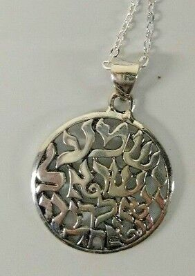 SHEMA - HEAR  ISRAEL - Silver Plated Necklace - Pendant w / chain