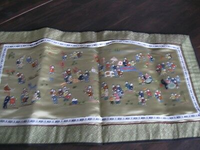 Lovely vintage/retro oriental themed embroidery possibly silk?
