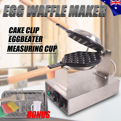 220V Electric Egg Waffle Maker Cake Oven Puff Bread Stainless Steel Bake Machine