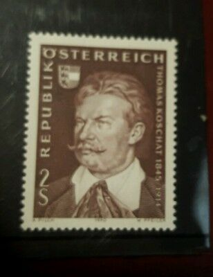 stamp - austria - sg#1593 - thomas koschat - mnh Lot 795