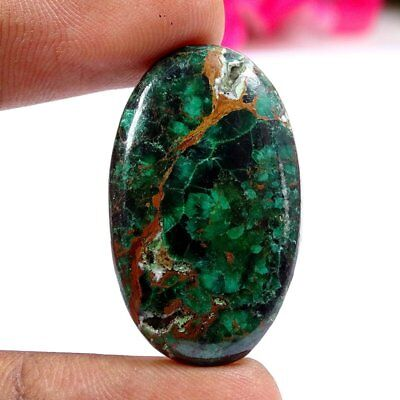 46.8 Cts 100% NATURAL GEMSTONE OVAL SHAPE 14370