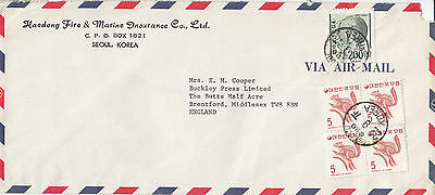L 1549 Korea airmail 1976 cover to UK; 5 stamps used