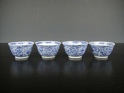 Four Chinese Porcelain B/W Cups With Flowers.18th C.Kangxi!