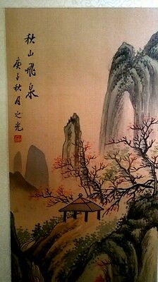 Vintage Asian Silk Landscape Painting Wall Art  Calligraphy