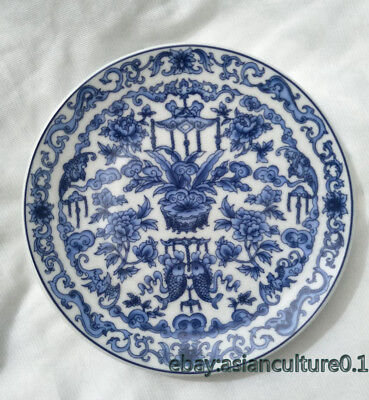 Chinese Blue and white Porcelain painted fish Plate w Qianlong Mark LJW503