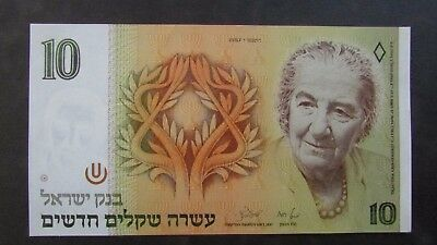 Israel 10 New Sheqalim 1987 Note !!!!! Unc