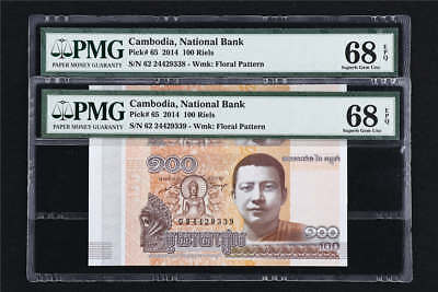2014 National Bank of Cambodia 100 Riels Pick#65 PMG 68 EPQ Superb Gem UNC 2pcs