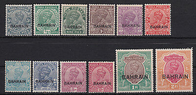 British Commonwealth. Bahrain. 1933-37 George V Overprint Issues to 2R. Mint.