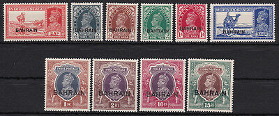 British Commonwealth. Bahrain. 1938-41 George VI Overprint Issues to 15R. Mint.