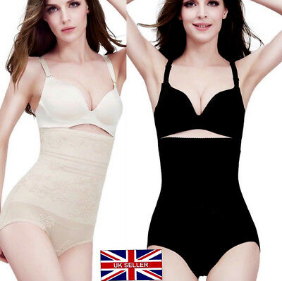 UK Ladies Pull Me In Hold In Pants High Waist Magic Knickers Slimming Girdle New