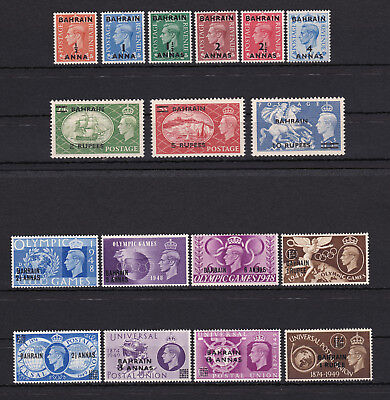 British Commonwealth. Bahrain.1948-50 issues. Mint.