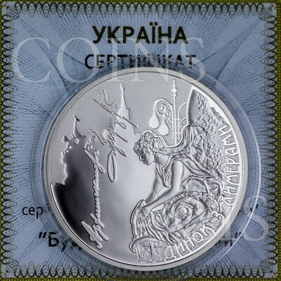 Ukraine 2013 10 UAH House with Chimeras Architectural monuments 1oz Proof Silver