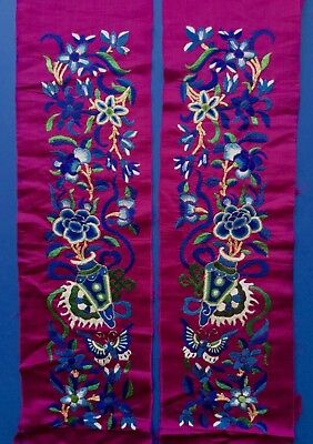 Pair Of Antique Chinese Silk Embroidered Sleeve Bands. Peking Knot, Gold Thread.