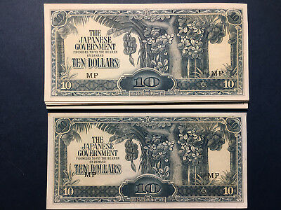 LOT Malaya-Japanese Government JIM-50 (FIFTY) x Pieces, 10 Dollars UNC Banknotes