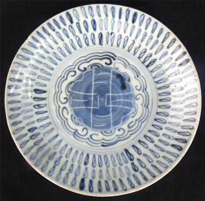 Antique Chinese Ceramic Blue & White Plate Diana Cargo Jiaqing Swatow