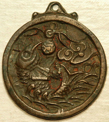 China (Or Other Asian Country) Bronze Antique Medal Amulet Pendant With Fish